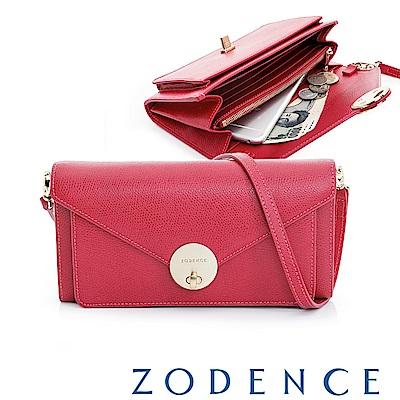ZODENCE Traveler系列義大利牛皮可拆式轉扣兩用包-桃紅