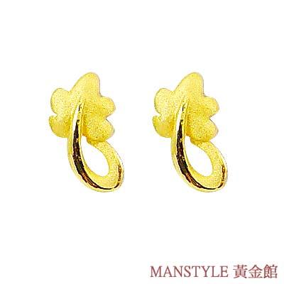 Manstyle「蔓延」黃金耳環