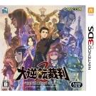 大逆轉裁判 2 -成步堂龍之介的覺悟-- 3DS 日版日文版(拆封無鑑賞期)