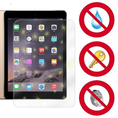 D&A Apple iPad min I/II/III 電競專用玻璃奈米5H↗螢幕保護貼