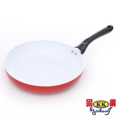 固鋼 - 紅色法拉利白陶瓷平煎鍋26cm