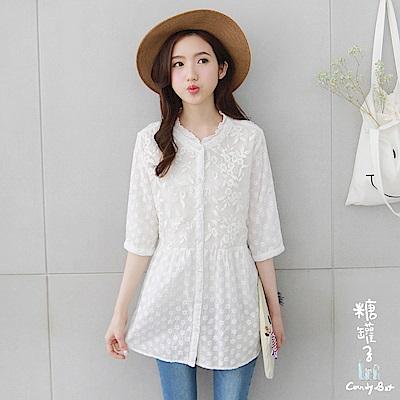 糖罐子-滾邊領刺繡蕾絲花造型襯衫(白)