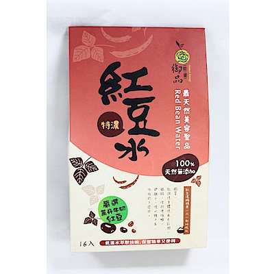御品能量 紅豆水(2g x 16入)