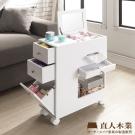 日本直人木業-FRANSO移動收納化妝台/化妝車