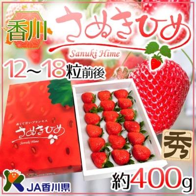 果之蔬*日本香川草莓 (12-18入/約400克±10%)
