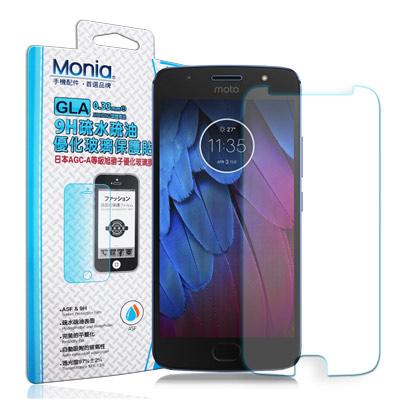 MONIA Moto G5S Plus 日本頂級疏水疏油9H鋼化玻璃膜