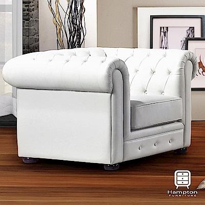 漢妮Hampton艾朵拉新古典純白沙發-單人沙發
