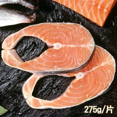 新鮮市集 嚴選鮮切-鮭魚切片(275g/片)