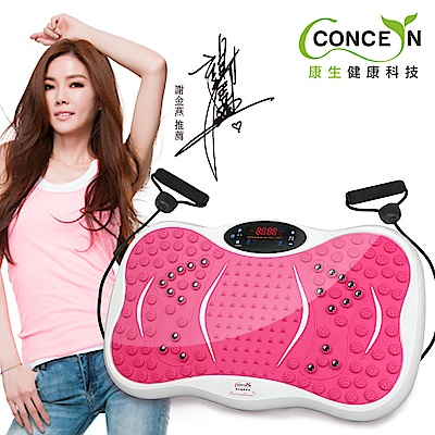 Concern 康生 魔法3代抖抖機時尚音樂律動輕巧版 CON-3311
