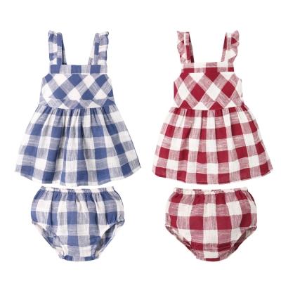 baby童衣 荷葉邊造型吊帶連身套裝 73001