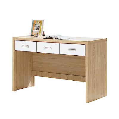 Bernice-賈斯汀4尺簡約三抽書桌/工作桌(兩色可選)-120x56x79cm