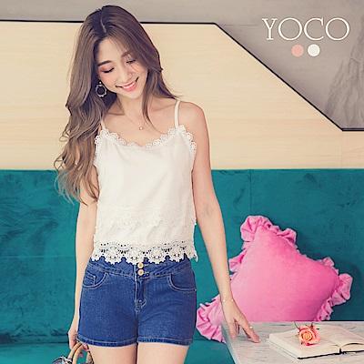 東京著衣-yoco 柔美百搭蕾絲滾邊細肩帶背心-XS.S.M(共二色)