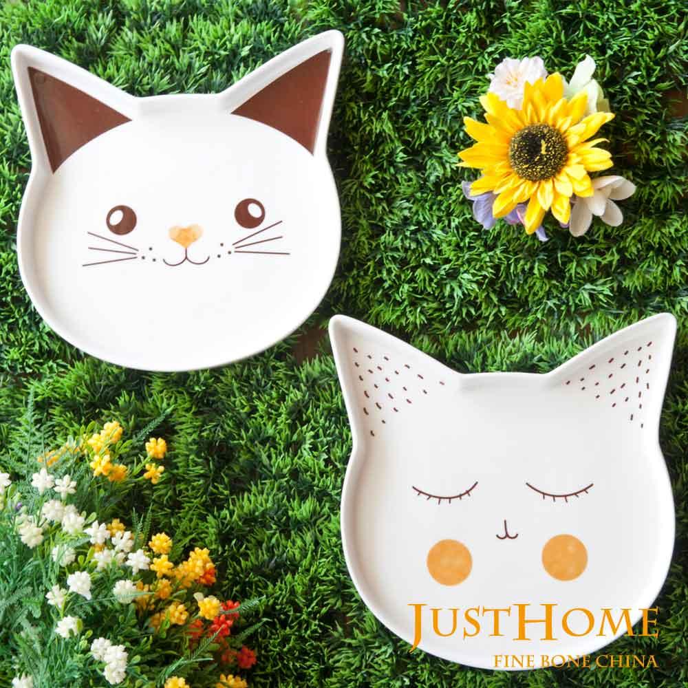 Just Home思邁爾貓咪陶瓷餐盤2入組(2款各一)