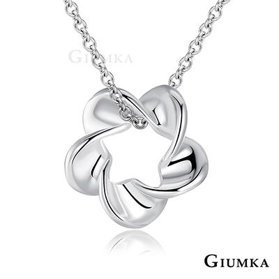 GIUMKA 925純銀 祕密花園 純銀項鍊 墜鍊