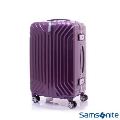 Samsonite新秀麗-23吋-TRU-FRAME-PC時尚硬殼鋁框行李箱-絢麗紫