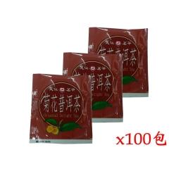 天仁茗茶 菊花普洱茶袋裝(2gx100入)