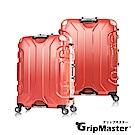 日本 GripMaster 28吋 火星橘 雙把手硬殼鋁框行李箱 GM1203-71