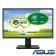 ASUS PB279Q 27型 IPS 4K 專業型電腦螢幕 product thumbnail 1