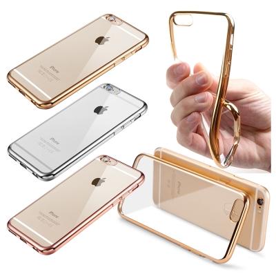 Universal iPhone 6S/6 4.7吋 透視亮彩保護手機殼