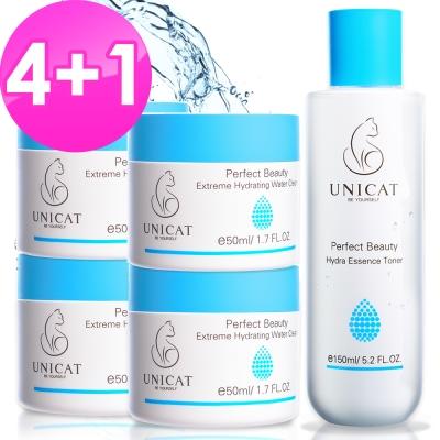 UNICAT變臉貓 肌膚專科 爆水炸彈霜-水潤保濕凝霜50MLX4入+保濕精華水150ML @ Y!購物