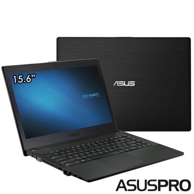ASUS P2540NV 15吋商用筆電(N4200/920M/500G/8G/HD霧