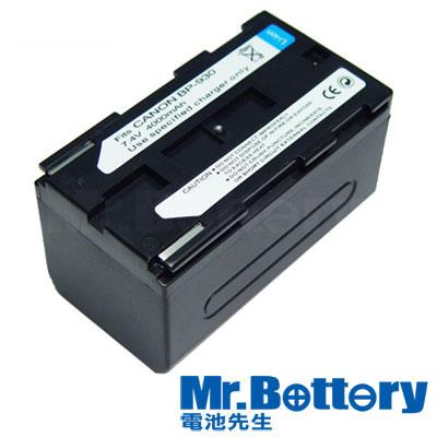 CANON BP-930 攝影機電池