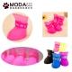 【摩達客寵物】大狗雨鞋果凍鞋 (螢光粉紅色) 防水 product thumbnail 1