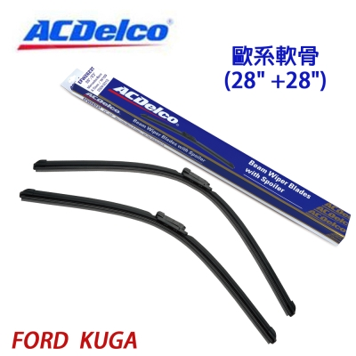 ACDelco歐系軟骨 FORD KUGA專用雨刷組合(28+28吋)