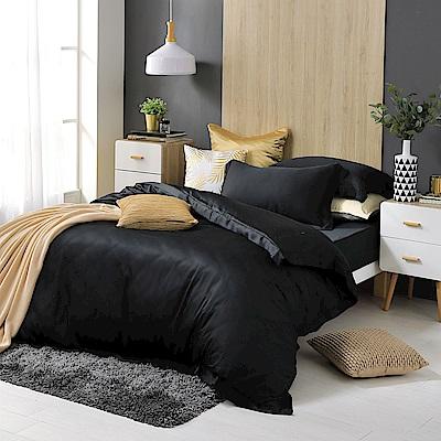 Cozy inn 極夜黑 加大四件組 100%萊賽爾天絲兩用被套床包組
