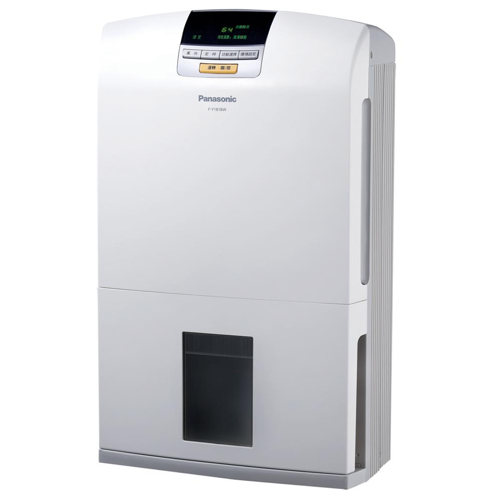 Panasonic國際牌B式11L清淨除濕機F-Y181BW (快速到貨)