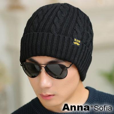 AnnaSofia 麻花紋BLACK鬍標 混羊毛加厚針織貼頭毛帽(黑系)