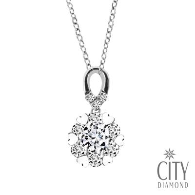City Diamond『幸福焦糖』50分H&A鑽墜