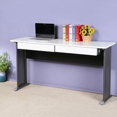 Homelike 皮特140x40工作桌(附二抽)-亮面烤漆