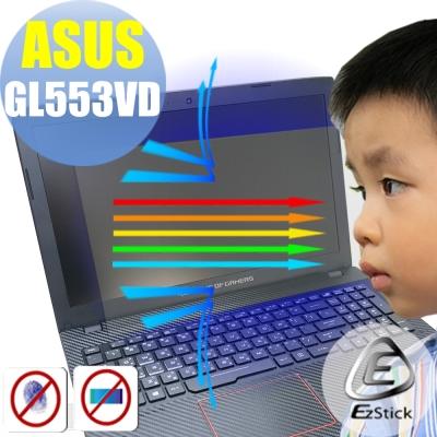 EZstick ASUS GL553 VD 專用 防藍光螢幕貼