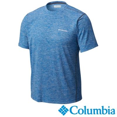 【Columbia哥倫比亞】男-快排短袖上衣-藍色 UAE12930BL