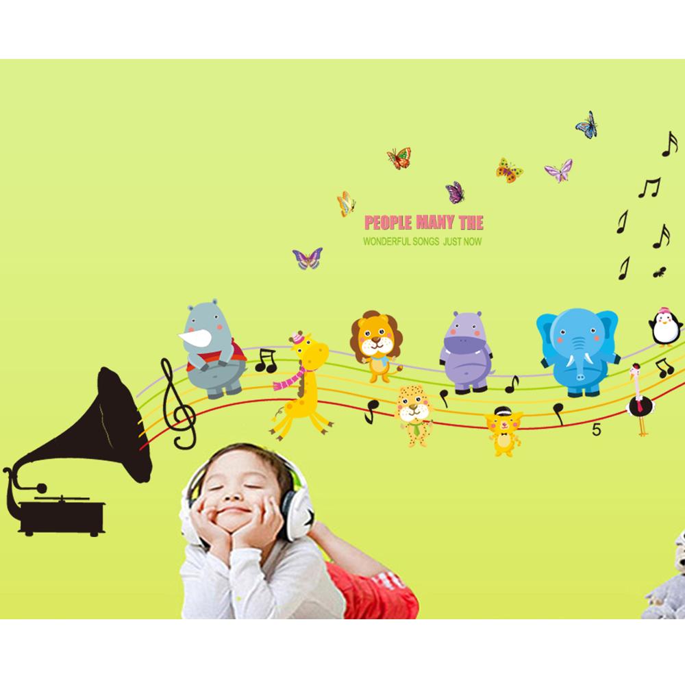 時尚壁貼 - 動物合唱團