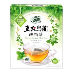 3點1刻 直火烏龍薄荷茶(2.5gx18包)