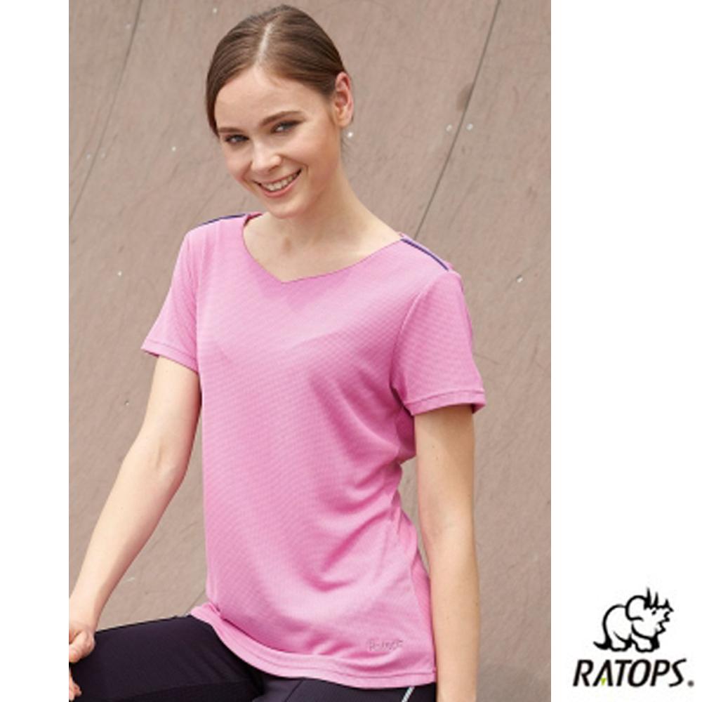 【瑞多仕】女 WINCOOL 針織小雞心領短袖休閒衣_DB8875 桃粉紅/藍紫