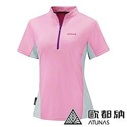 【ATUNAS 歐都納】女款透氣防曬吸濕排汗快乾短袖POLO衫A-P1502W粉灰