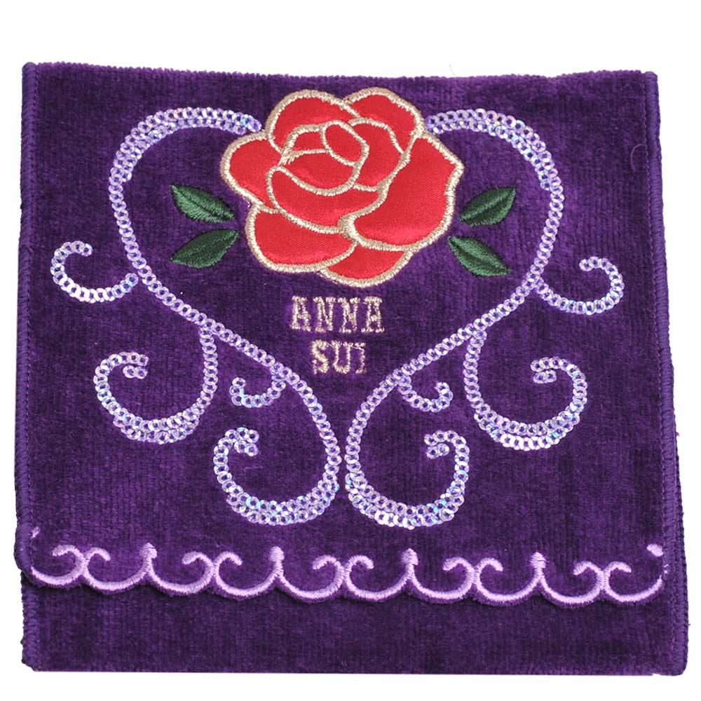 ANNA SUI 優美玫瑰刺繡亮片愛心圖騰機能方巾袋(紫)