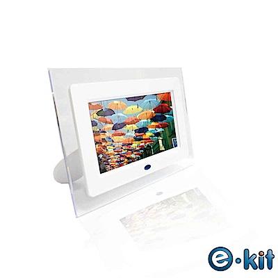 e-Kit逸奇7吋珍藏數位相框電子相冊DF-F022