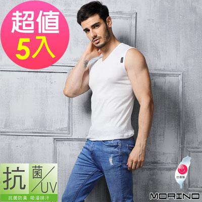 男內衣 抗菌防臭速乾無袖V領內衣 白(超值5件組)  MORINO