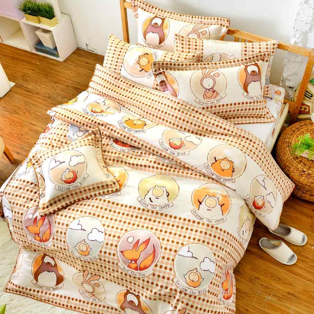 (活動)GL 俏皮萌萌 精梳純棉雙人涼被床包四件組
