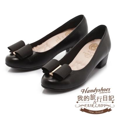 Fair Lady Cube Chic塊時尚 浪漫立體結飾圓頭粗跟鞋 黑