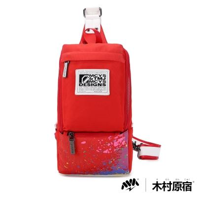 木村原宿MM - 潑彩勁旅單肩斜背包 - 彩繪紅
