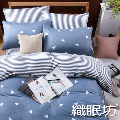 織眠坊-隨興 文青風雙人四件式特級100%純棉床包被套組