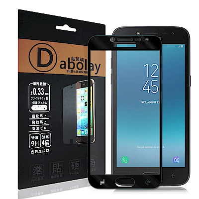 全膠貼合 Samsung Galaxy J4 滿版疏水疏油9H鋼化頂級玻璃膜(黑...
