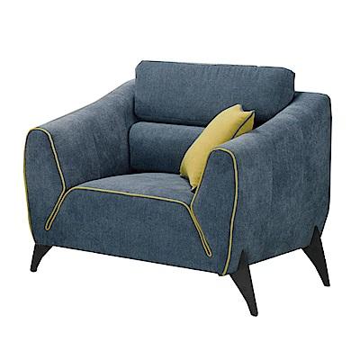 品家居 亞摩斯絲絨布實木沙發單人座-101x91x80.5cm-免組