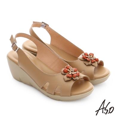 A.S.O 挺麗氣墊 真皮立體雕花楔型涼鞋 卡其色