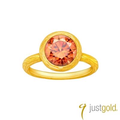 鎮金店Just Gold 螢火系列黃金戒指-咖啡色